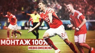 РАЗОБЛАЧЕНИЕ РЕКЛАМЫ с игроками СБОРНОЙ РОССИИ!