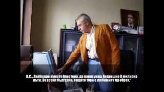 Потресаваща корупция в софийска община и парламента