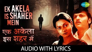 Ek Akela Is Shaher Mein with lyrics | एक अकेला इस