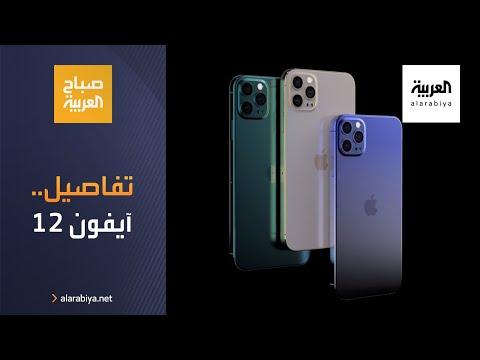 العرب اليوم - شاهد: تفاصيل عليك معرفتها عن هواتف
