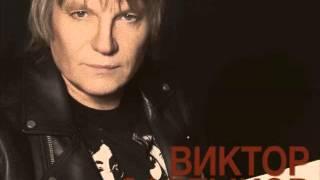 02 Виктор Салтыков - Цвета любви