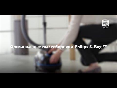 Пылесборник PHILIPS FC8021/03