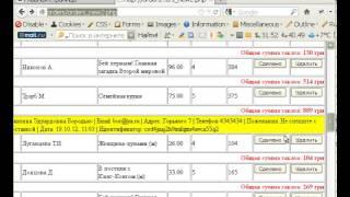 PHP. Вывод заказов в интернет магазине 8.