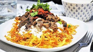 Турецкий КЕБАБ Шашлык на сковороде. Супер вкусно! Жареное мясо с картошкой фри /Cokertme Kebabi