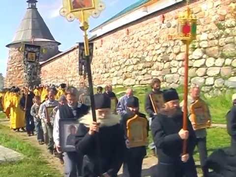Молились мы на Соловках. Сергей Гребенников и Анна Митт.