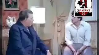 مازيكا اهلاوي ولا زملكاوي هتموووووت من الضحك كابتن اكرامي مع فريد شوقي تحميل MP3