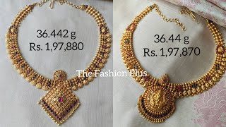 New Short Necklace South Indian Jewelry Design With Weight & Price