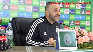 Algérie – RD Congo la conférence de presse après le match