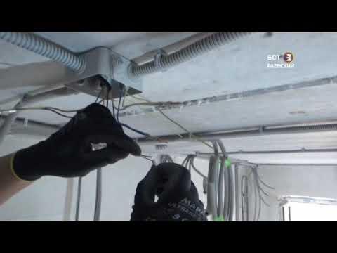 Частые ошибки при электромонтажных работах