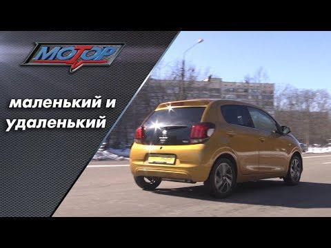 Peugeot  108 Хетчбек класса A - тест-драйв 1