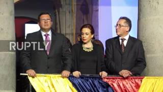 Ecuador: Lenin Moreno takes office as 44th president in Quito
