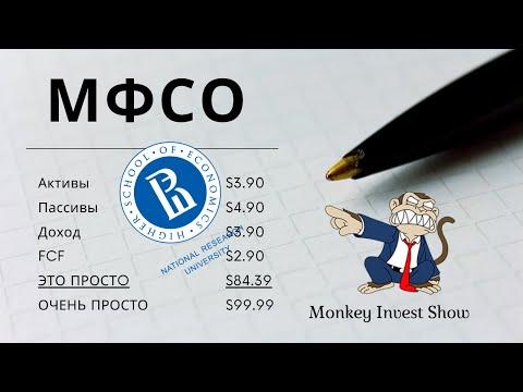 8 Состав финансовой отчетности согласно МСФО