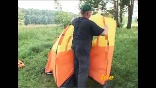 Палатка для зимней рыбалке маверик