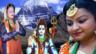 BHOLA MERE BHULAKKAR NIKLE, { HINDI SHIV BHAJAN } BY VAISHNAVI - Download this Video in MP3, M4A, WEBM, MP4, 3GP