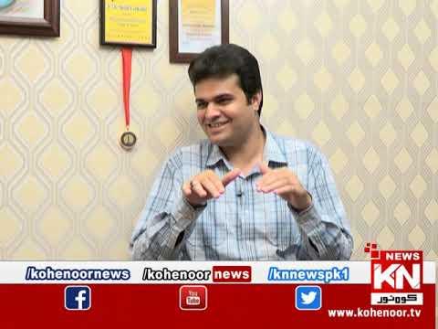 Khulli Baat 31 August 2019 | Kohenoor News Pakistan