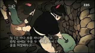 조선의 불을 멸하라