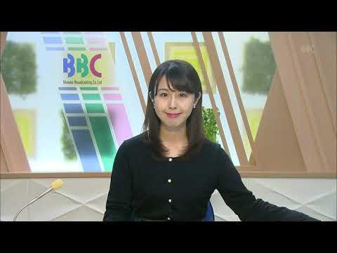 4月24日 びわ湖放送ニュース