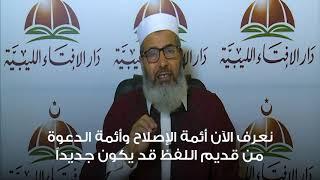 فيديو مميز / الرد على أحمد النجمي (شيخ المداخلة)