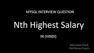 Nth Highest Salary in mysql query