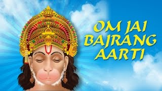 Om Jai Bajrang Bali | Hanuman Aarti | Sanjeev Kumar | Suresh Wadkar
