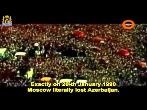 20 января 1990