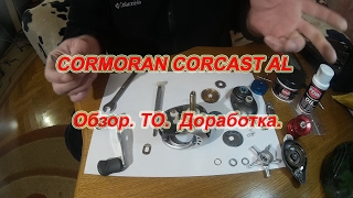 Катушка cormoran corcast 8 pi 2500 16-80250