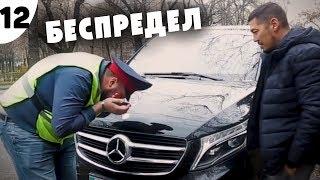 """Таксист Русик """"Начало""""   12 серия. Беспредел"""