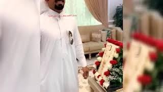 رضوة زوج مها الصيعري لزوجته بعد زواجه????