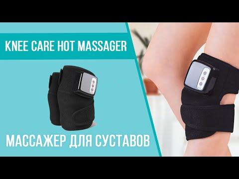 Мазь для лечение суставов ног