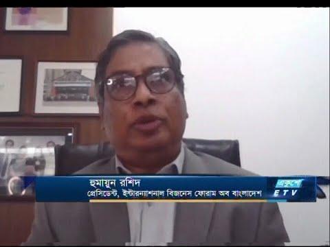 Ekushey Business   হুমায়ুন রশিদ-প্রেসিডেন্ট, ইন্টারন্যাশনাল বিজনেস ফোরাম অব বাংলাদেশ