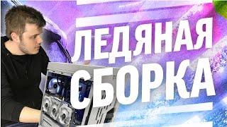 Идеальная белая сборка за 100К – Игровой ПК за 100000 рублей