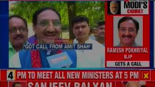 Narendra Modi Cabinet Minister List 2019: Political Reaction on BJP Leaders getting a call from PMO