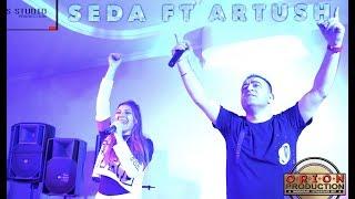Seda ft. Dj Artush - Люблю Тебя (Live Stavropol 2019) █▬█ █ ▀█▀
