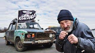 авто приколы №2