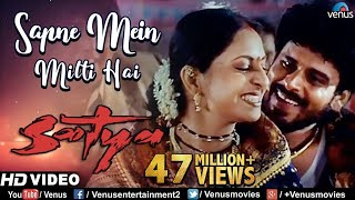 Sapne Mein Milti Hai - HD VIDEO | Satya | Asha Bhosle & Suresh Wadkar | Best Bollywood Hindi Song