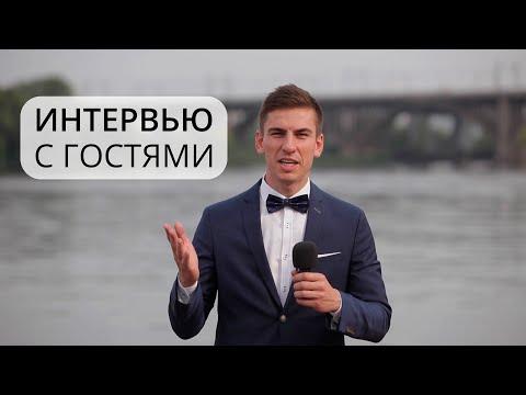 Игорь Зинин, відео 2