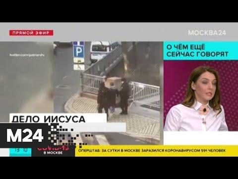 В суде рассмотрят протокол в отношении москвича, который нарушил режим самоизоляции - Москва 24
