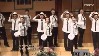 양재온누리교회 뮤지컬찬양팀- 성도들이 행진할때(2015.7.26)