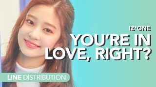아이즈원 IZ*ONE - 반해버리잖아? You're In Love, Right? | Line distribution