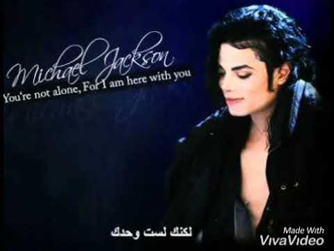 Michael jackson You Are Not Alone Ringtone