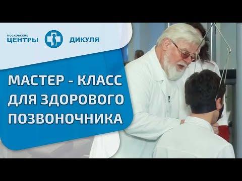 Обострение остеохондроза шейно-грудного отдела