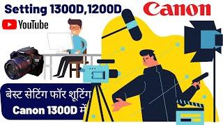1300d video settings - मुफ्त ऑनलाइन वीडियो