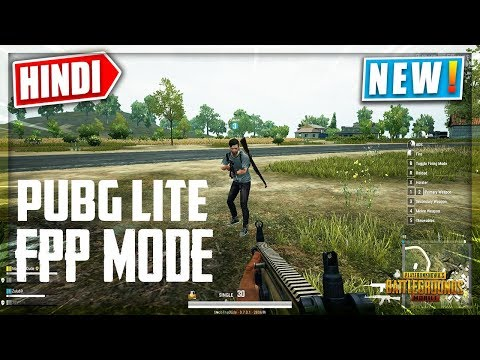 FPP MODE UPDATE for PUBG PC LITE | Official Release Date & Server