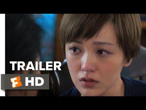 Always Miss You Trailer #2 (2019) | Movieclips Indie