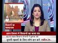 Bharat Bandh: Farm Bills के विरोध में 100 से ज्यादा किसान संगठनों का प्रदर्शन - Video