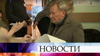 По всей России голосуют звезды спорта, кино и театра, общественные деятели.