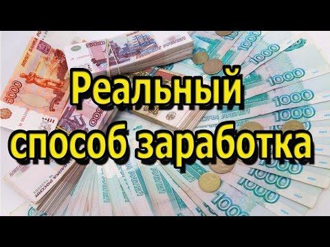 Кредитный брокер пенза