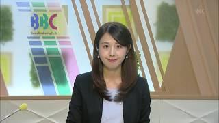 11月27日 びわ湖放送ニュース