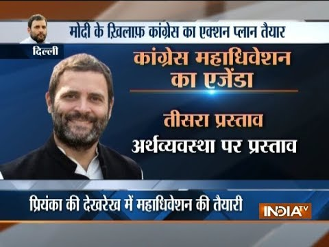 Congress subjects committee meets, plenary to chalk party's ideological direction