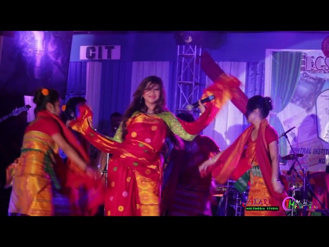 Anaya Brahma Live At Cit Kokrajhar Bodo Video